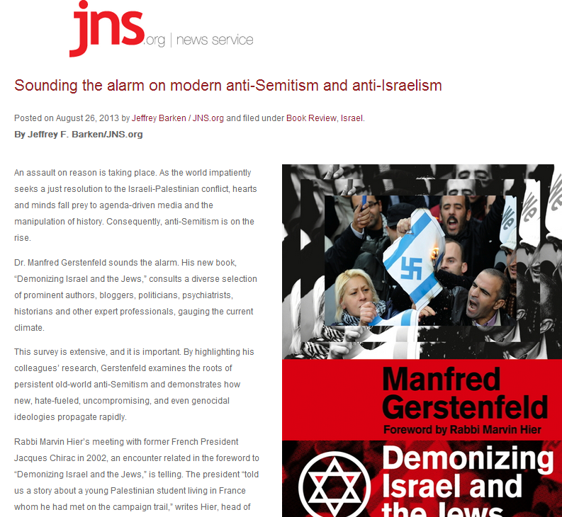jns reviews gerstenfelds book demonizing jews and israel 1.9.2013