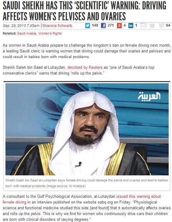 saudi sheik says driving bad for woman's ovaries and pelvis 29.9.2013