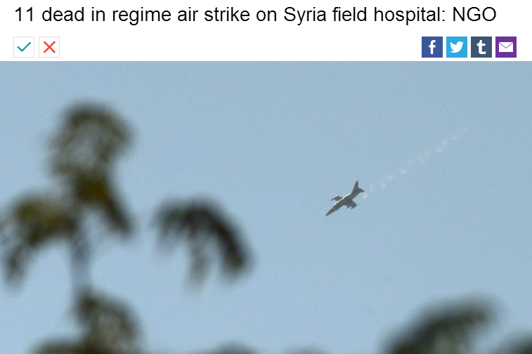 sryian regime air strike hits syria field hospital 13.9.2013