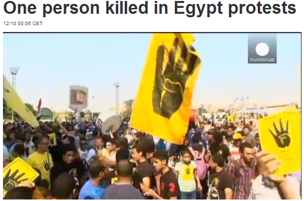 1 killed in egyptian protests 13.10.2103