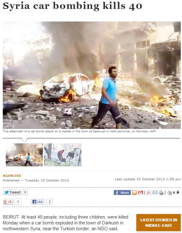 40 dead in syrian car bombing 16.10.2013