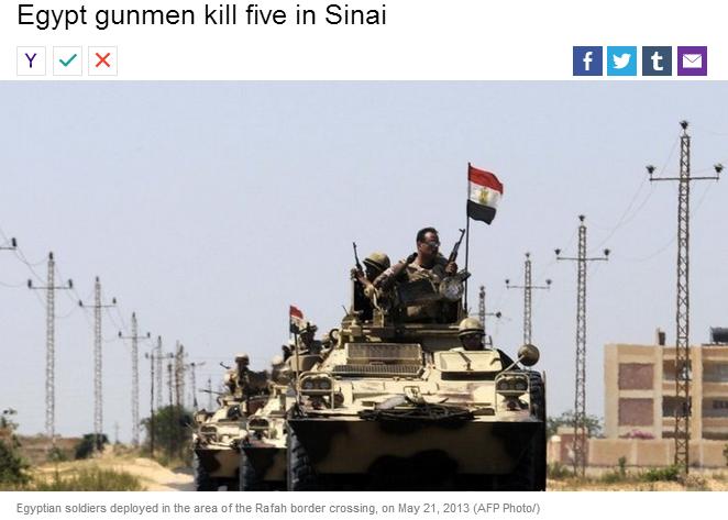 5 dead in egypt 1.10.2013