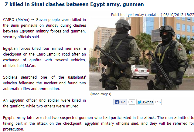7 killed in sinai clashes 7.10.2013