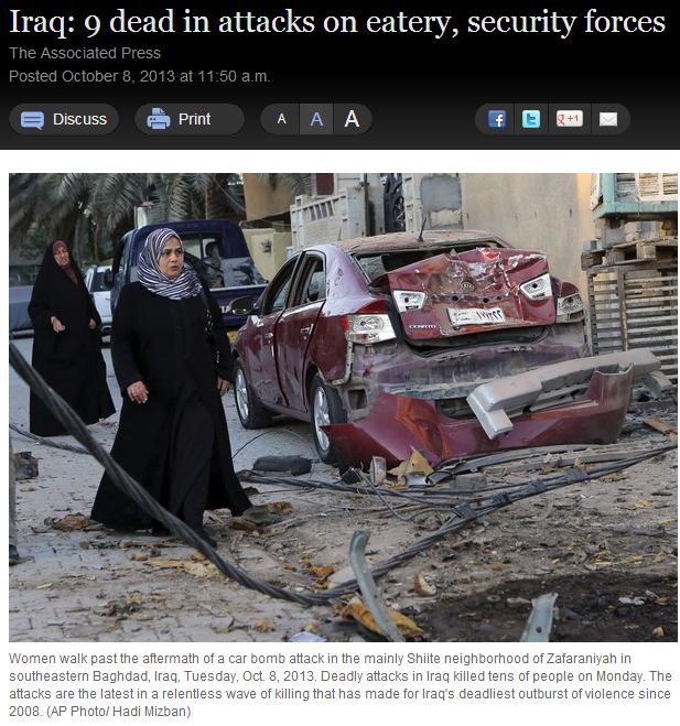 9 dead in iraq explosion 9.10.2013