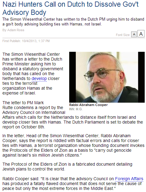 SWC CALLS ON DUTCH GOV TO DISBAND BODY RESPONSIBLE FOR ANTI-ISRAEL PRO-HAMAS LINE 4.10.2013