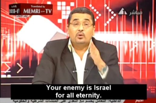 egypt tv1 your enemy is israel for all time