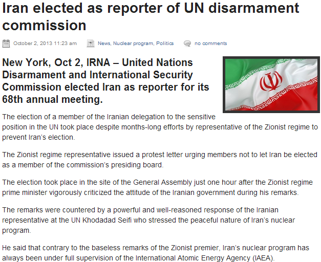 iran elected as reporter to un disarmament commision 2.10.2013