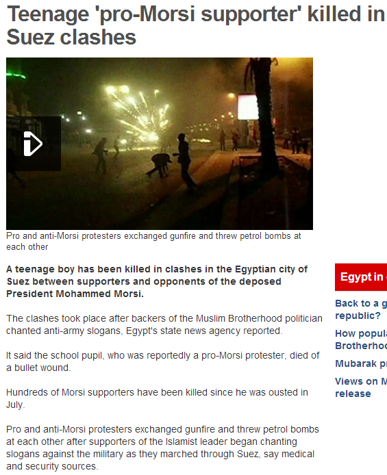 pro-morsi teen killed in suez clashed 4.10.2013