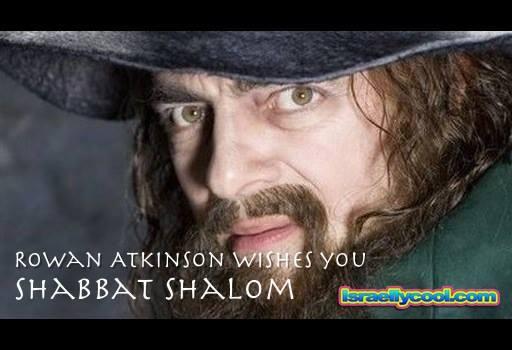 shabbat ashalom from Rabbi Beanowitz