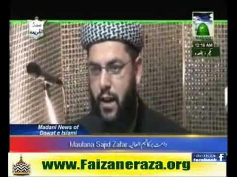 Sajid Zafar Hussain
