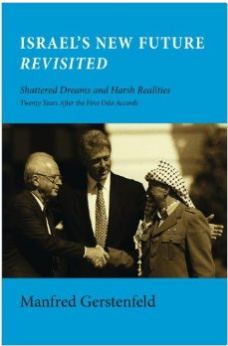 israel's new future revisited
