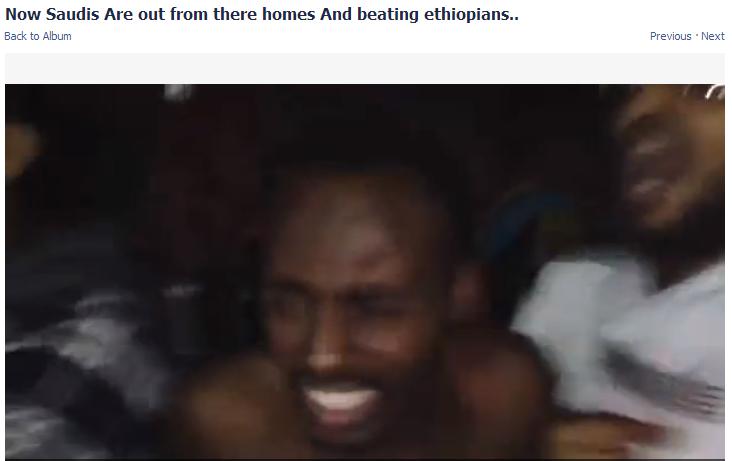 saudis beating ethiopians 12.11.2013