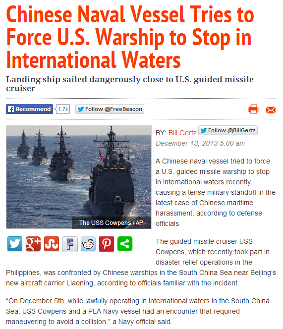 chinese US navy ships nearly collide 13.12.2013