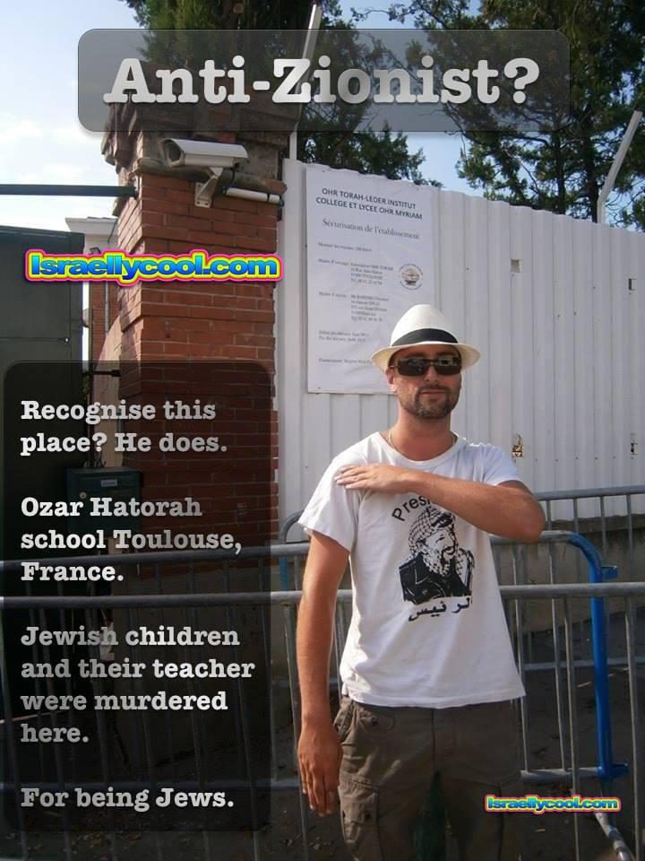 new neo-nazi salute israellycool