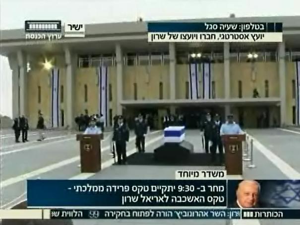 ariel sharon funeral 12.1.2014