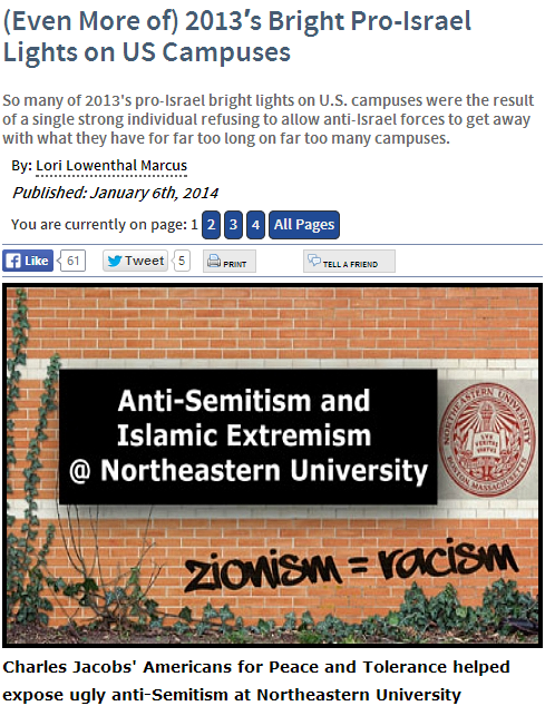 lori lowenthal markus resurgence of pro-israel initiatives on us campuses for 2013