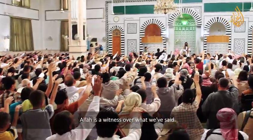 islamic state seig heil