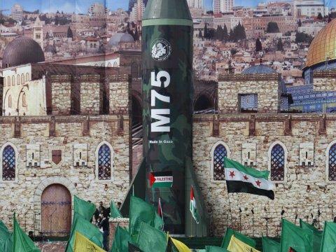 m75-rocket
