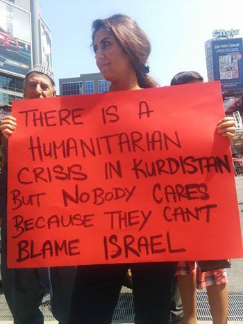 toronto kurd anti-isis demo 11.8.2014