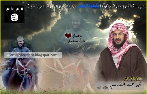 Abu Muhammad al-Maqdisi 2