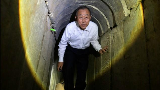 ban tunnel