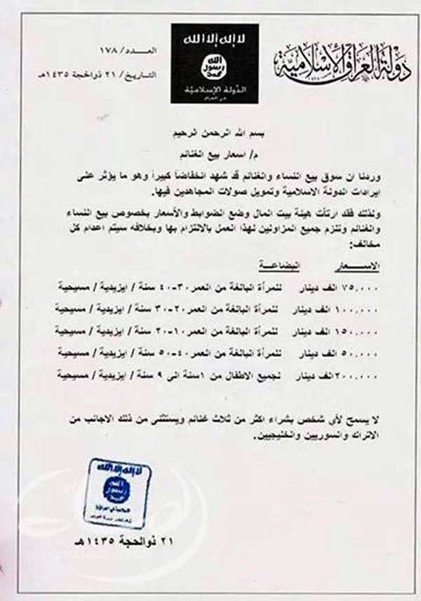 islamic state slave auction leaflet