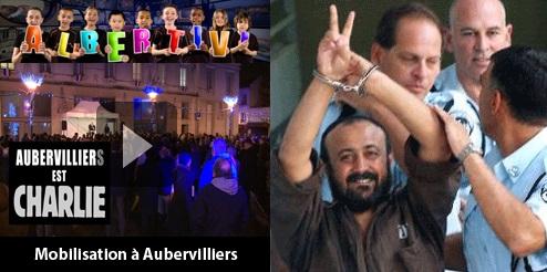 city of Aubervilliers