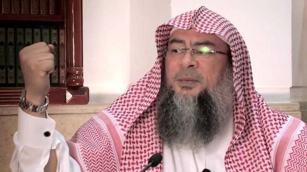 Sheikh Assim Al-Hakeem