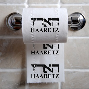 Haaretz quality paper for wiping not reading