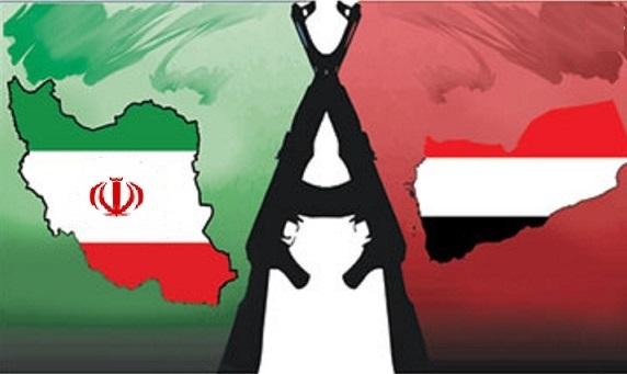 iran yemen