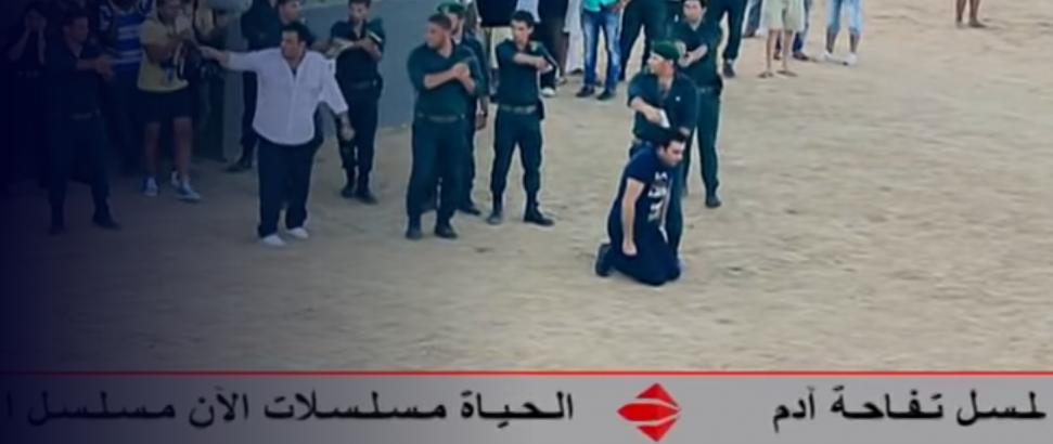 egypt punks actor idf executing him