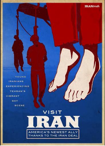 VISIT IRAN 3