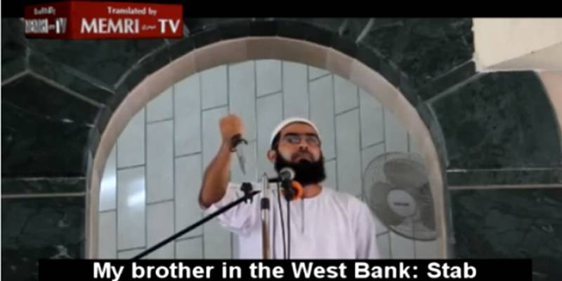 Gaza-Imam-Preaches-Death-to-Jews-Inciting-Violence-Against-Israel-800x400