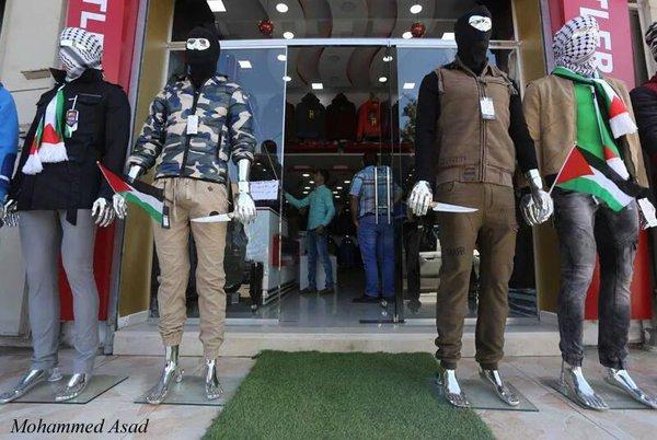 gaza hitler store and knives