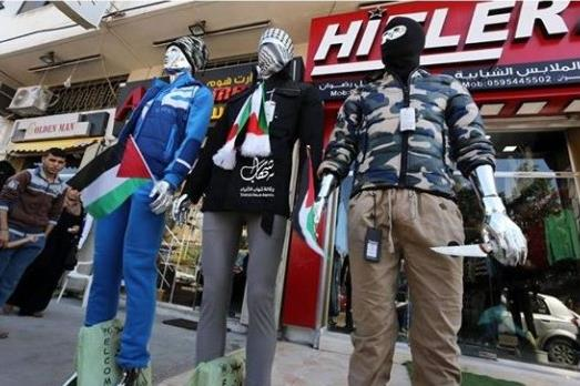 gaza hitler store with knives