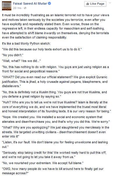 muslim monty pyhton skit