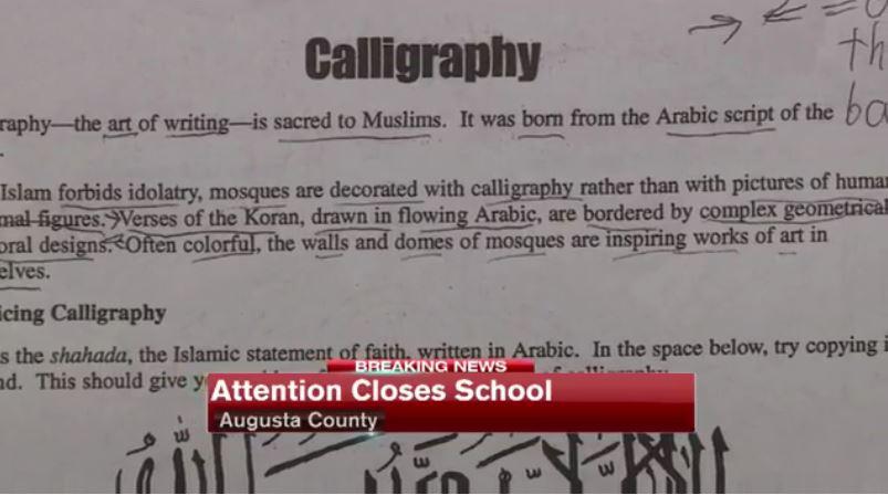 shahada calligraphy in virginian school 18.12.2015