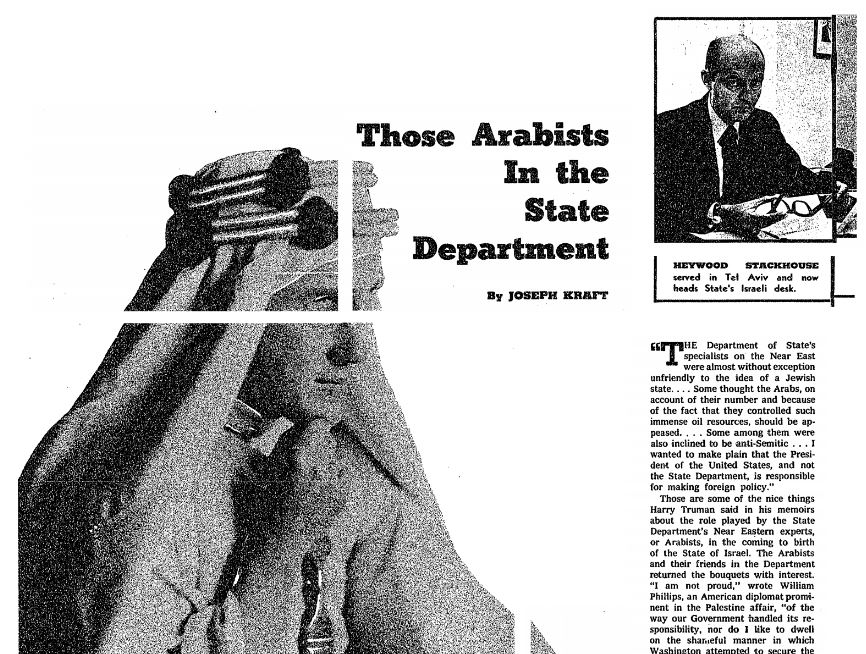 ARABISTS IN THE STATE DEPT.