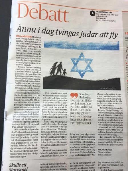 Israeli agitprops