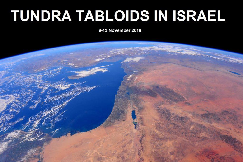 israelspace